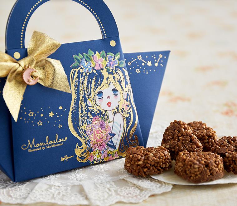 通販で買えるおしゃれなバレンタインチョコレート 水森亜土