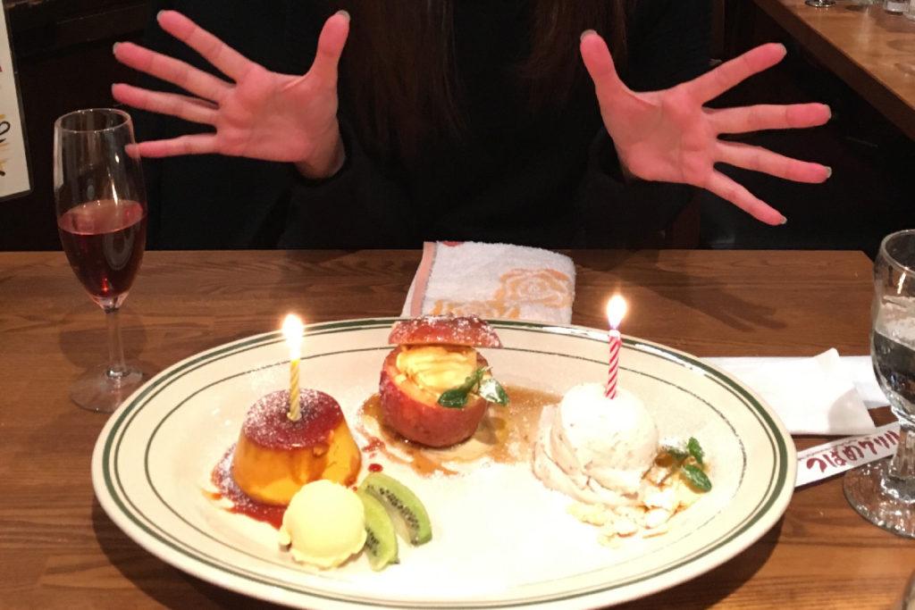 つばめグリル品川駅前店の誕生日プレート